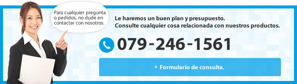 Formulario de consulta.