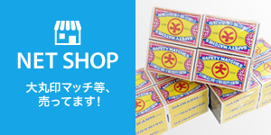 日東社ネットショップ